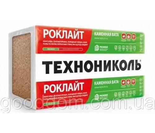 Минеральная вата Технониколь, РОКЛАЙТ 50 ММ
