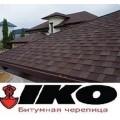 IKO (Айко)