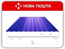 Профнастил ПС-10 полиэстер мат 0,5мм Гер..