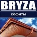 Софиты Bryza